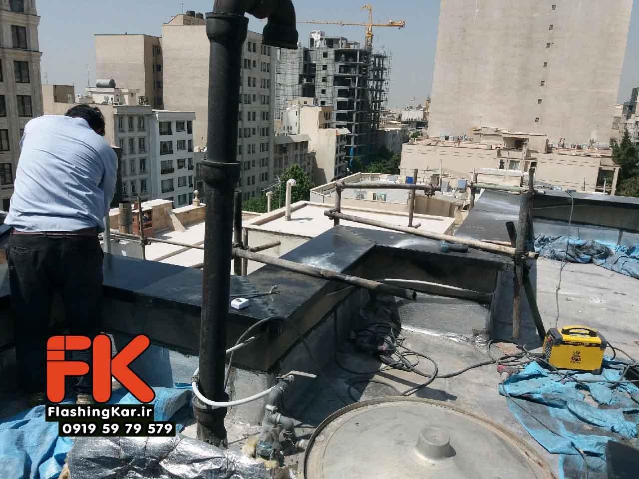 ایا میدونستید پرسنل ما بهترین کیفیت فلاشینگ ساختمان و پشت بام را انجام میدهند