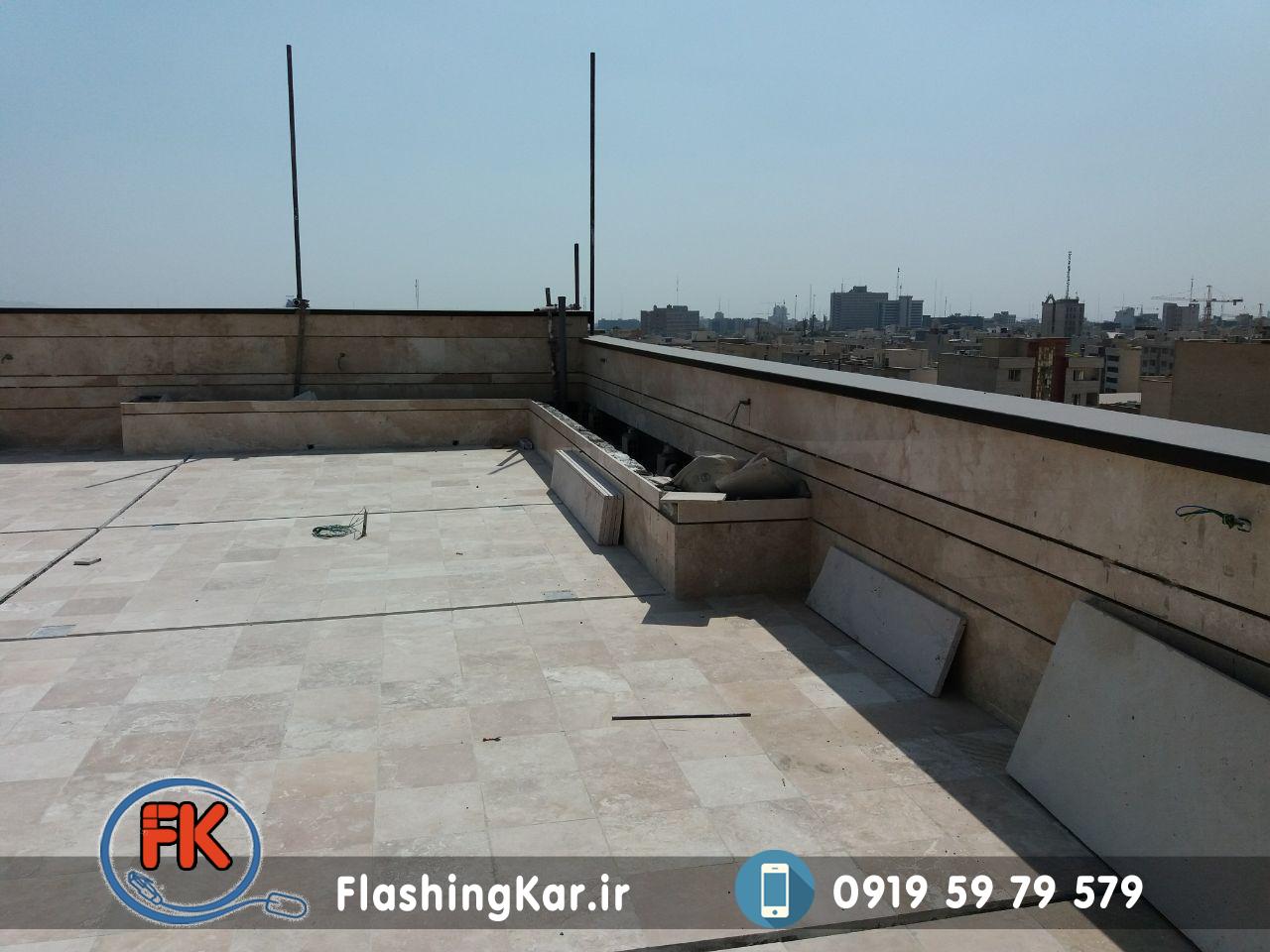 اجرای فلاشینگ ساختمان و پشت بام