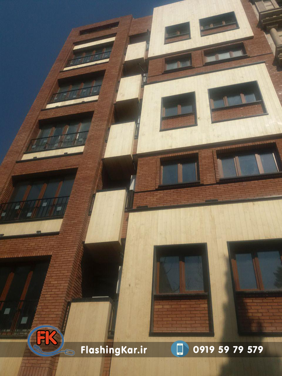اجرای فلاشینگ نمای ساختمان