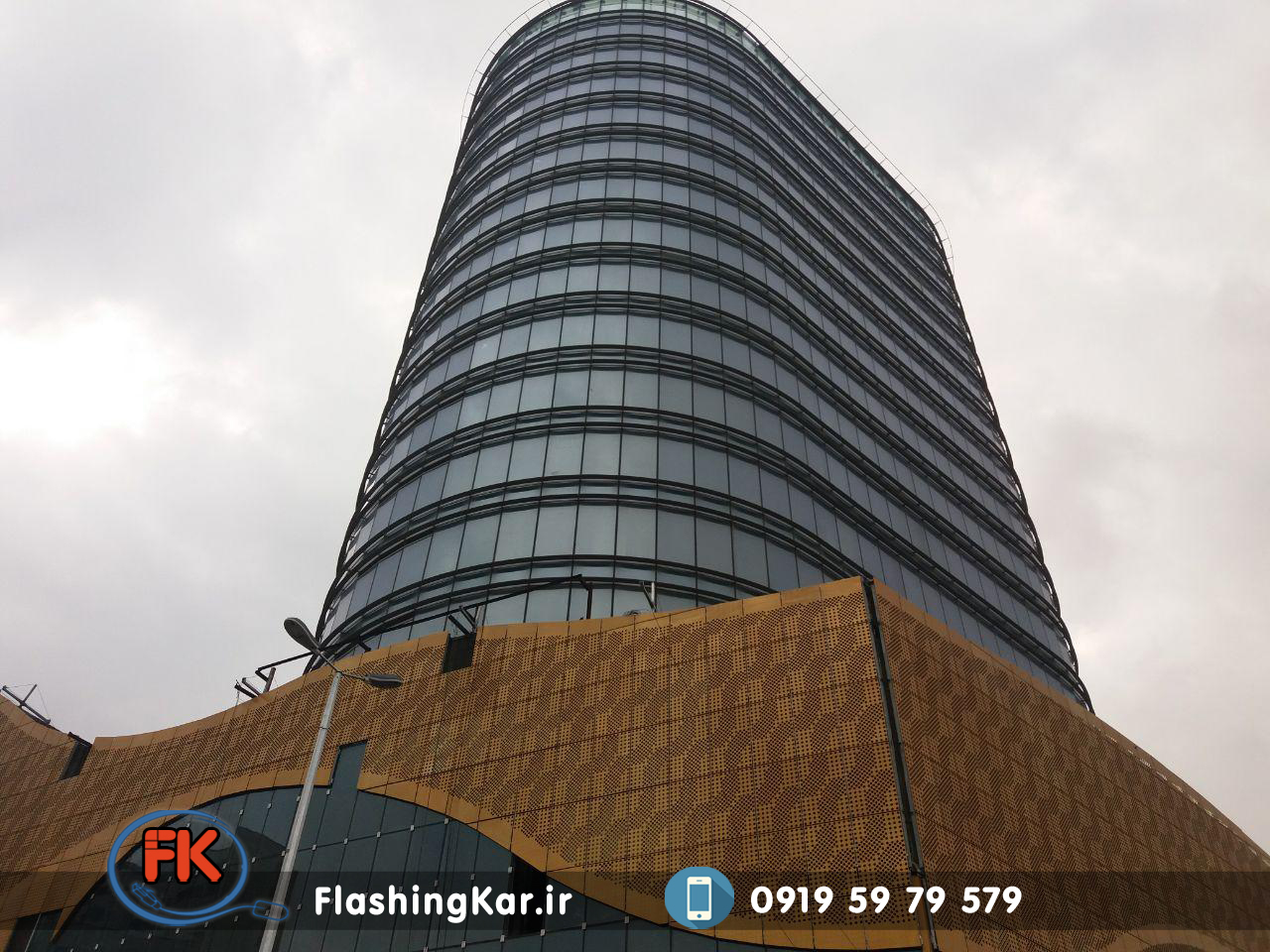 پروژه فلاشینگ ساختمان رزمال