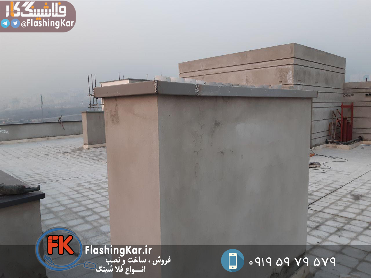 نمونه فلاشینگ دور کلاهک