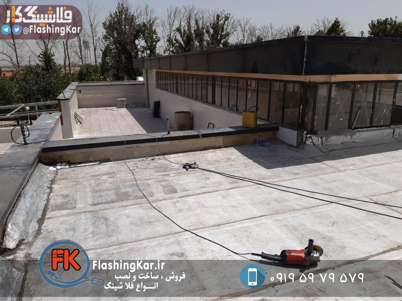فلاشینگ نما و پشت بام در شهریار